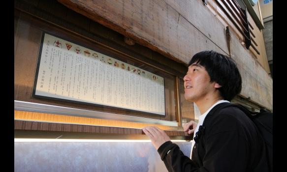 つるさんかめさん~ニッポン算額探訪~ #3 宮城・鹽竈神社(しおがまじんじゃ)