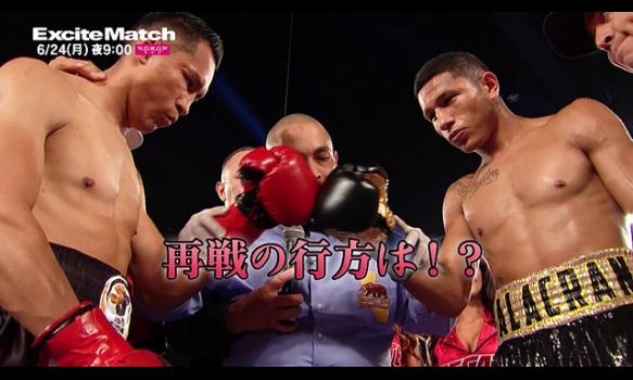 エキサイトマッチ~世界プロボクシング/ミゲール・ベルチェルト vs フランシスコ・バルガス/番組宣伝映像