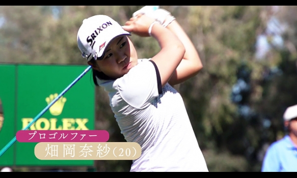 ノンフィクションW プロゴルファー 畑岡奈紗 20歳 ~母と歩む、世界一への道~/番組宣伝映像