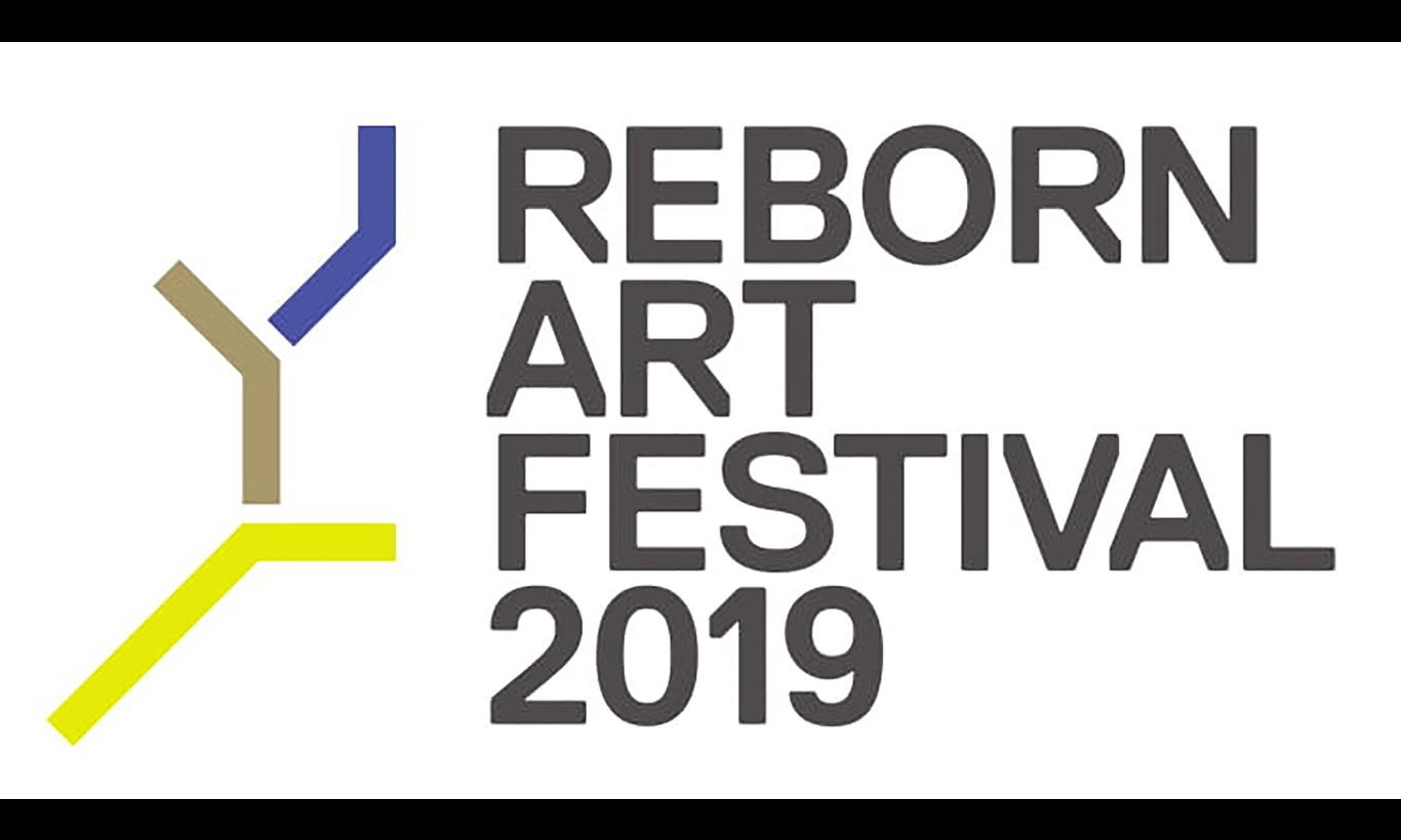 速報!Reborn-Art Festival 2019