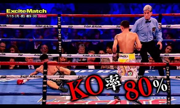 エキサイトマッチ~世界プロボクシング/オスカル・バルデス vs ジェイソン・サンチェス/番組宣伝映像