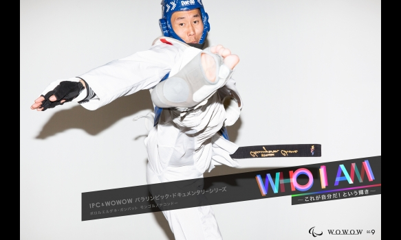 パラリンピック・ドキュメンタリーシリーズ WHO I AM TOKYO新競技 初代王者を狙うモンゴルの至宝:ボロルエルデネ・ガンバット