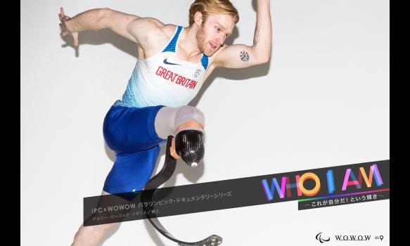 パラリンピック・ドキュメンタリーシリーズ WHO I AM 男子100m 3連覇を狙うブレード王者:ジョニー・ピーコック