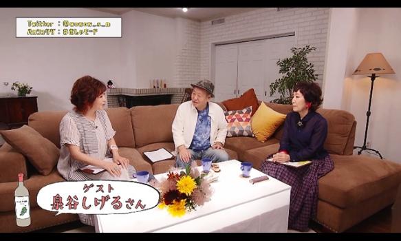 おしゃべりアラモード ~森山良子と清水ミチコとプラスワン~/番組宣伝映像
