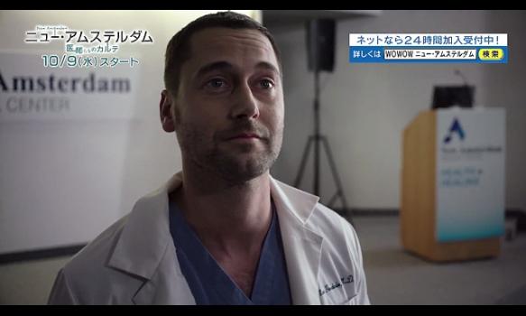 今秋日本初放送!実話をもとにした新作メディカルドラマを徹底解剖!