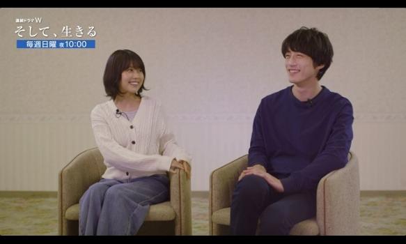 連続ドラマW そして、生きる/有村架純&坂口健太郎 対談インタビュー