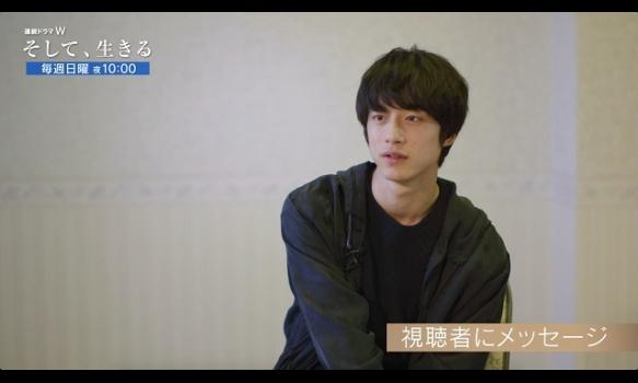 連続ドラマW そして、生きる/清水清隆役/坂口健太郎インタビュー