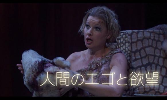 ハイライト映像:メトロポリタン・オペラ トーマス・アデス《皆殺しの天使》 MET初演/新演出
