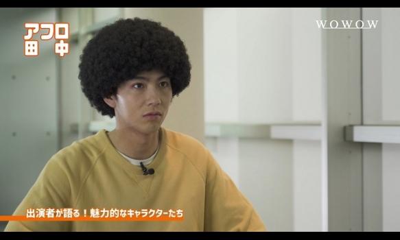 アフロ田中「出演者が語る!魅力的なキャラクターたち」
