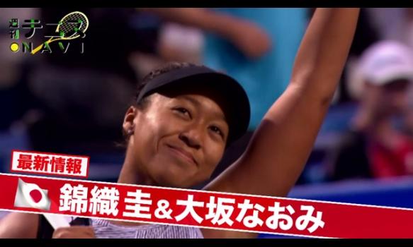 【週刊テニスNAVI #17】プロモーション映像
