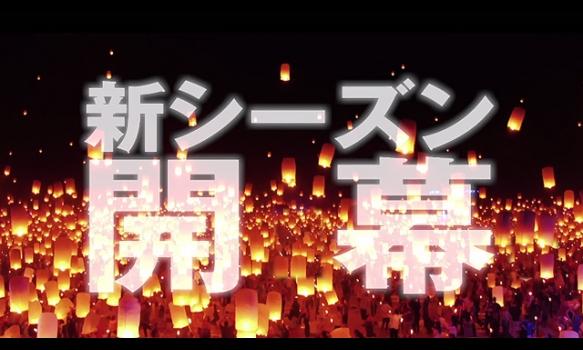 新アメリカン・アイドル2/プロモーション映像(30秒)