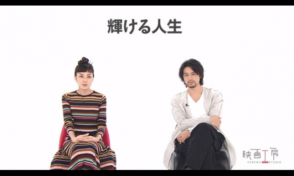 【放送本編/#399「輝ける人生」ほか】斎藤工×板谷由夏 映画工房