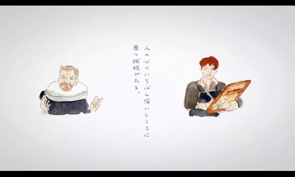 W座からの招待状 「チューリップ・フィーバー  肖像画に秘めた愛」(2019年9月8日OA)