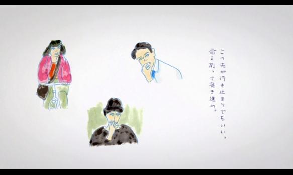 W座からの招待状 「チワワちゃん」(2019年9月15日OA)