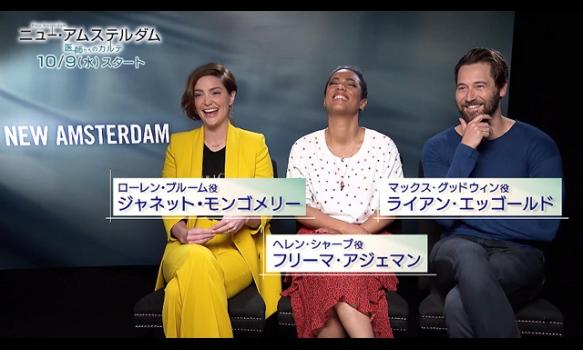 10月スタート!新作メディカルドラマの見どころを独占インタビュー!