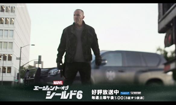 アベンジャーズ・スピンオフドラマ「エージェント・オブ・シールド6」プロモーション映像(30秒)