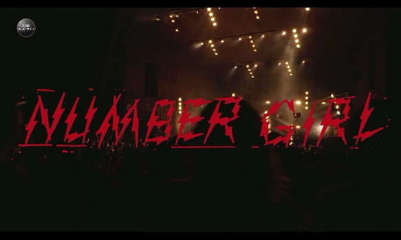 TOUR『NUMBER GIRL』 at 日比谷野外大音楽堂2019.8.18/プロモーション映像(日比谷野音編)