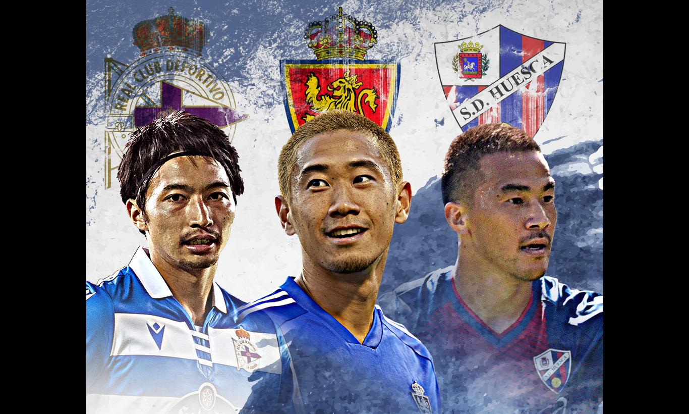 スペインサッカー ラ・リーガ2部