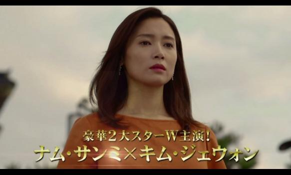 韓国ドラマ「仮面の秘密」プロモーション映像