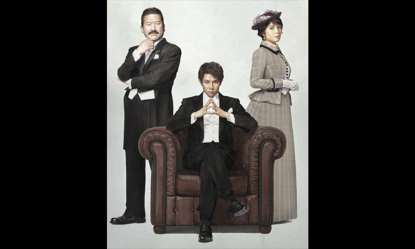 三谷幸喜新作舞台「愛と哀しみのシャーロック・ホームズ」