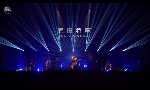 """菅田将暉 LIVE TOUR 2019 """"LOVE""""/プロモーション映像"""