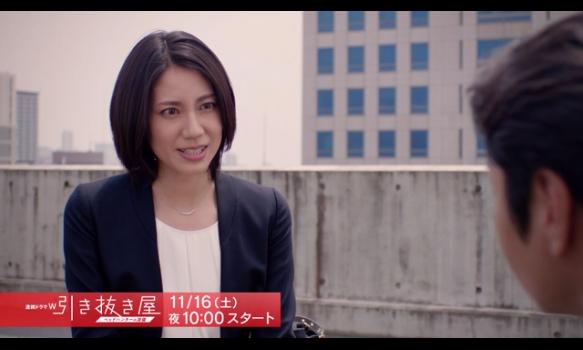 連続ドラマW 引き抜き屋 ~ヘッドハンターの流儀~/プロモーション映像(120秒)