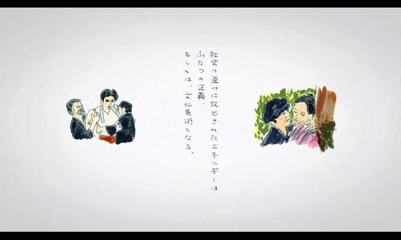 W座からの招待状 「菊とギロチン」(2019年11月10日OA)