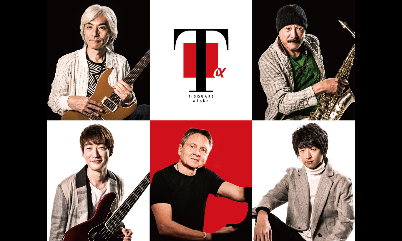 T-SQUARE featuring Philippe Saisse ~ HORIZON Special Tour ~