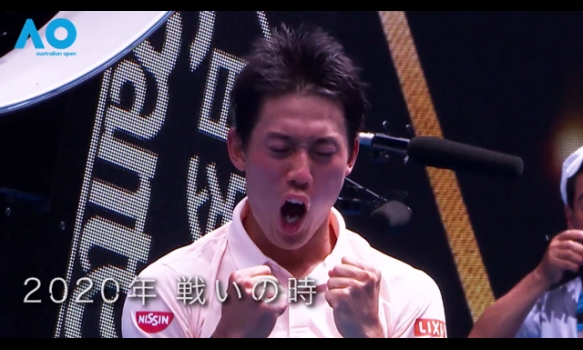 全豪オープンテニス 1月20日(月)開幕!