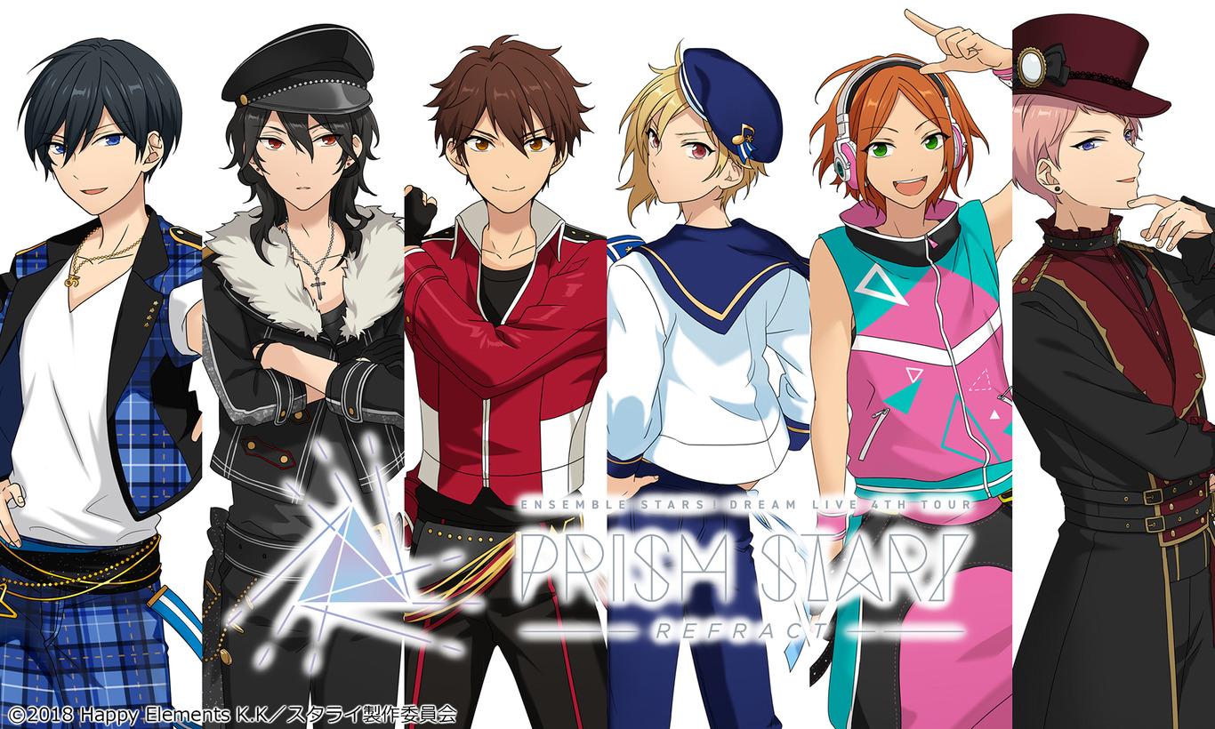 """あんさんぶるスターズ!DREAM LIVE -4th Tour """"Prism Star!""""-"""