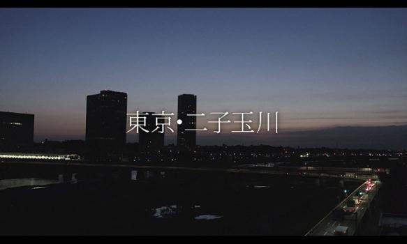 連続ドラマW 彼らを見ればわかること/プロモーション映像(90秒)