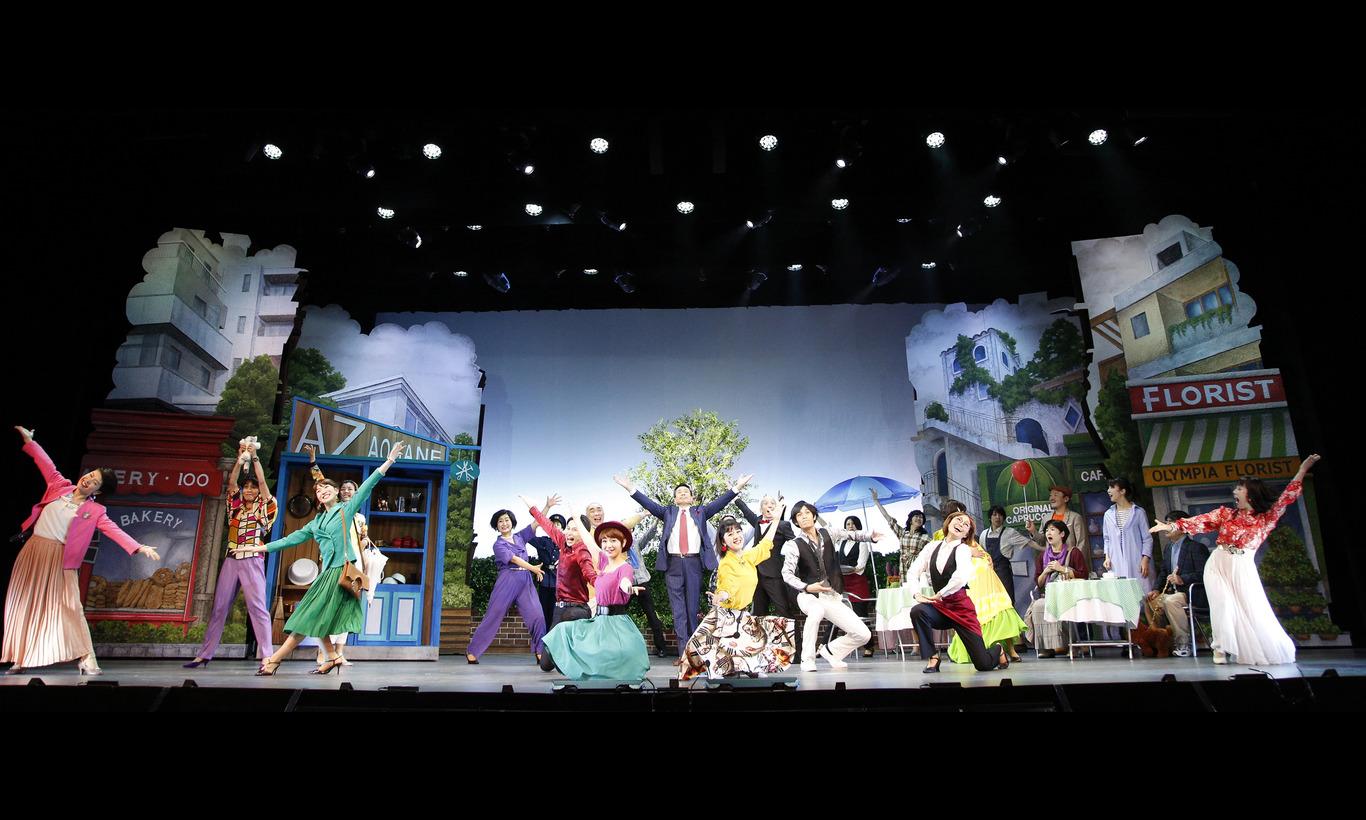 劇団SET 創立40周年記念公演「ピースフルタウンへようこそ」