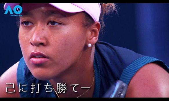 全豪オープンテニス 連日生中継!