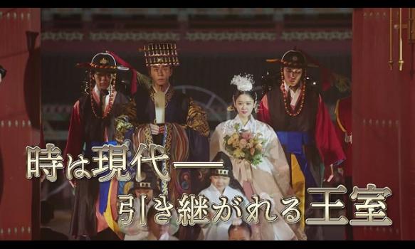 チャン・ナラ×チェ・ジニョク「皇后の品格」/プロモーション映像(30秒)