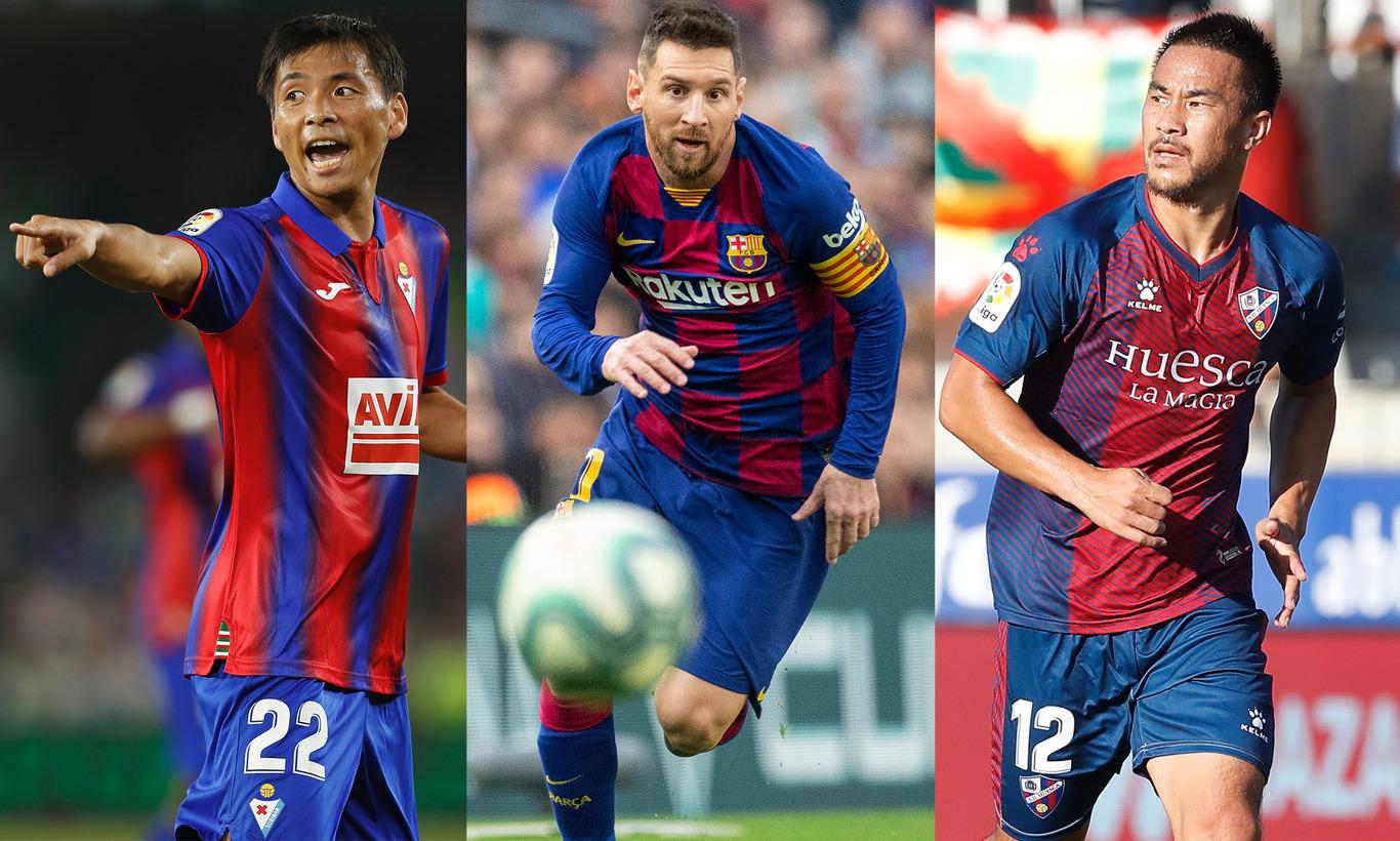 頂上決戦!クラシコ特番~スペインサッカーを熱くする男たち