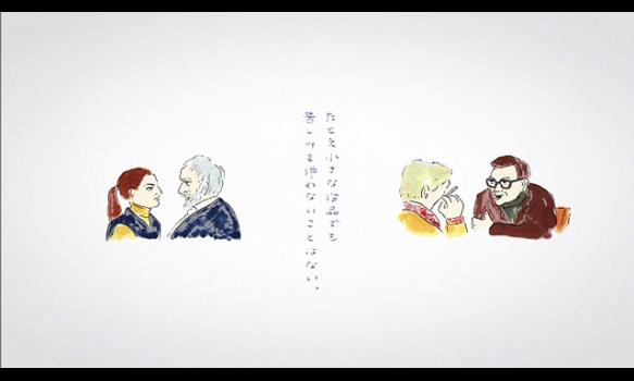 W座からの招待状 「天才作家の妻-40年目の真実-」(2020年1月26日OA)