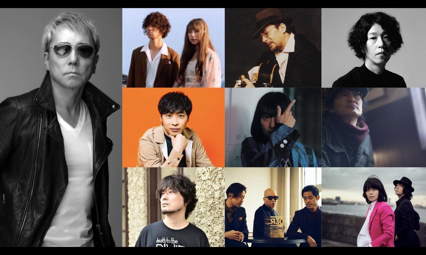 新日本製薬 presents SONGS & FRIENDS 佐野元春「Cafe Bohemia」