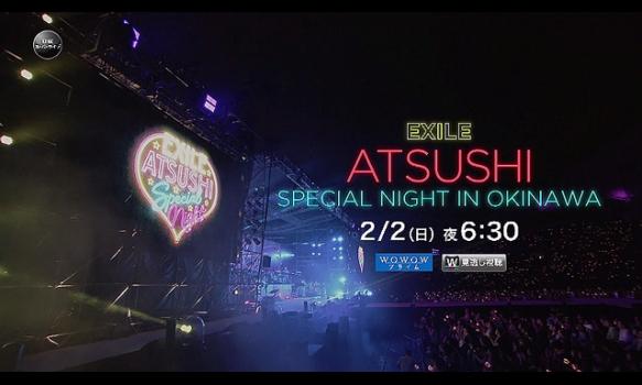 EXILE ATSUSHI SPECIAL NIGHT IN OKINAWA/プロモーション映像