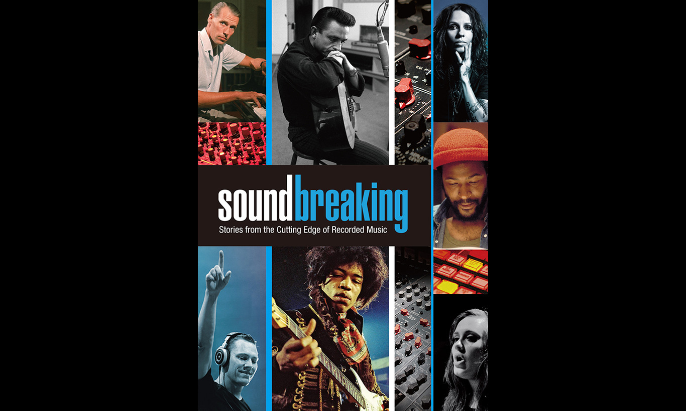 サウンドブレイキング レコーディングの神秘