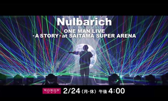 Nulbarich ONE MAN LIVE -A STORY- at SAITAMA SUPER ARENA/プロモーション映像