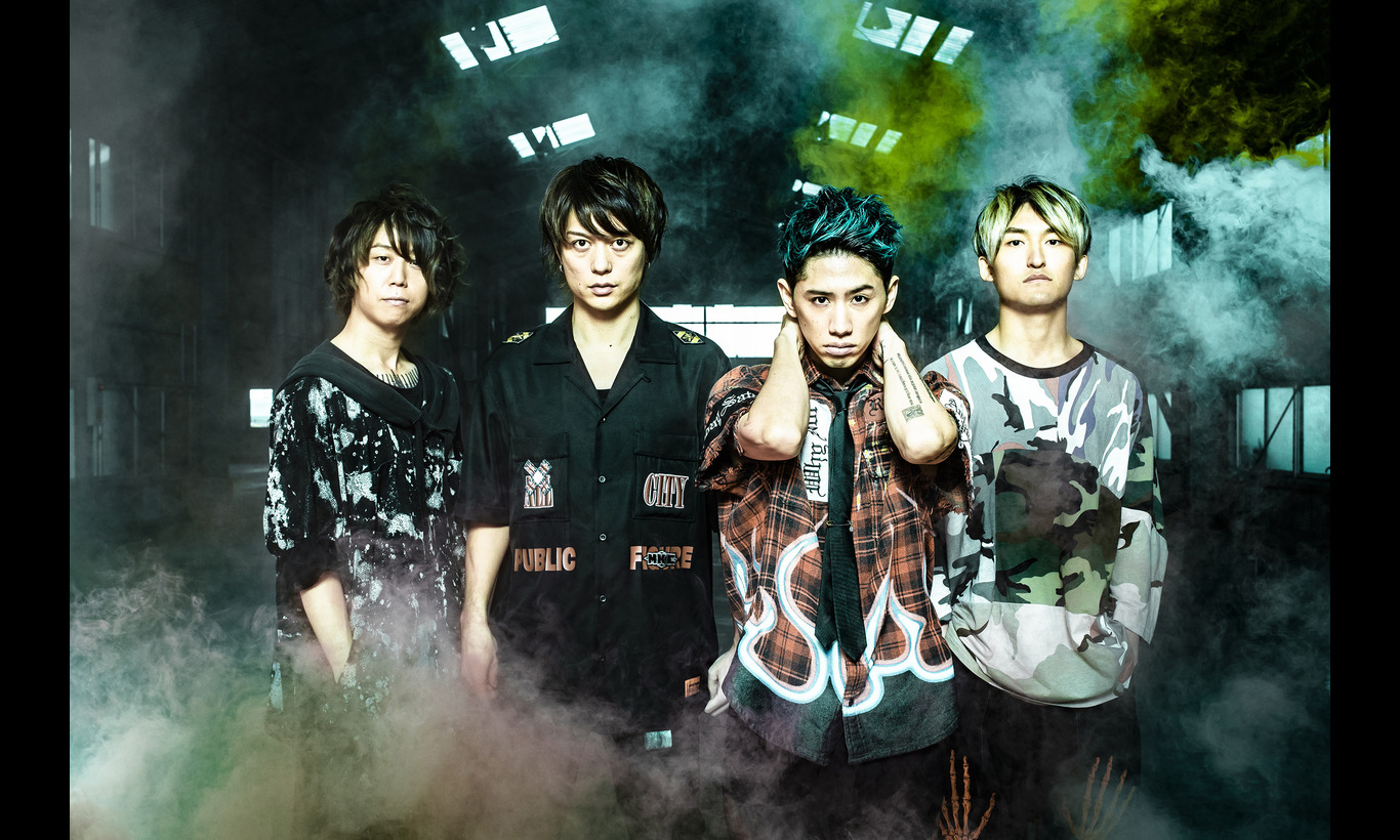 """ONE OK ROCK 2019 - 2020 """"Eye of the Storm"""" JAPAN TOUR"""