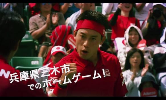 錦織圭らが出場!男子テニス国別対抗戦デビスカップ 予選ラウンド 日本 vs エクアドル