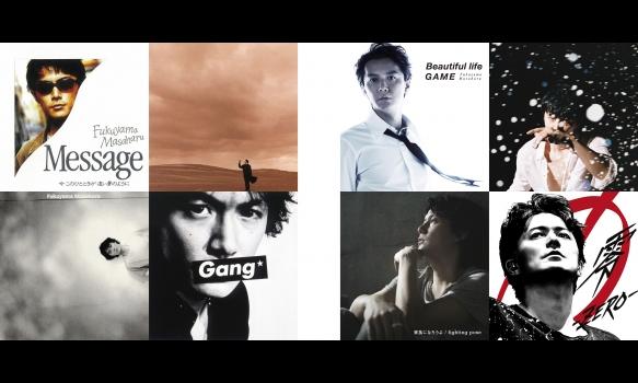 福山雅治 Music Video Collection 1990-2005 福山雅治 Music Video Collection 2006-2020