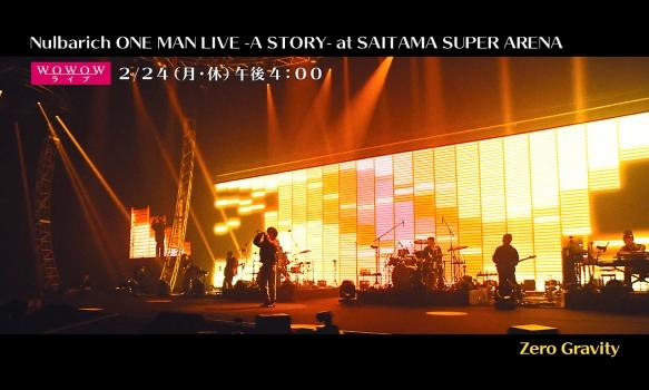 Nulbarich ONE MAN LIVE -A STORY- at SAITAMA SUPER ARENA/ライブダイジェスト動画