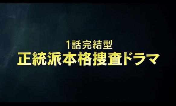 日本初放送!FBI捜査官の活躍を描く本格捜査ドラマを徹底紹介!