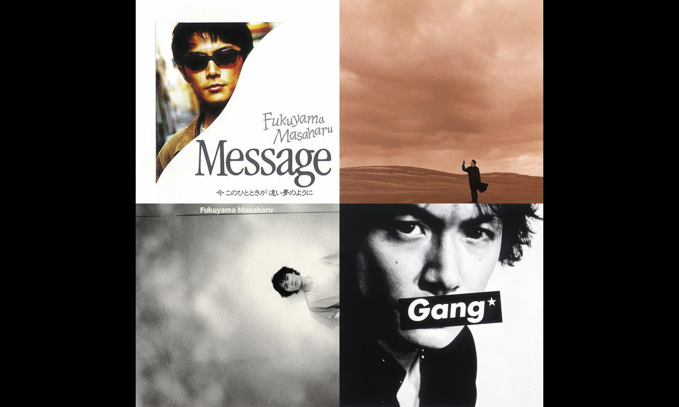 福山雅治 Music Video Collection 1990-2005