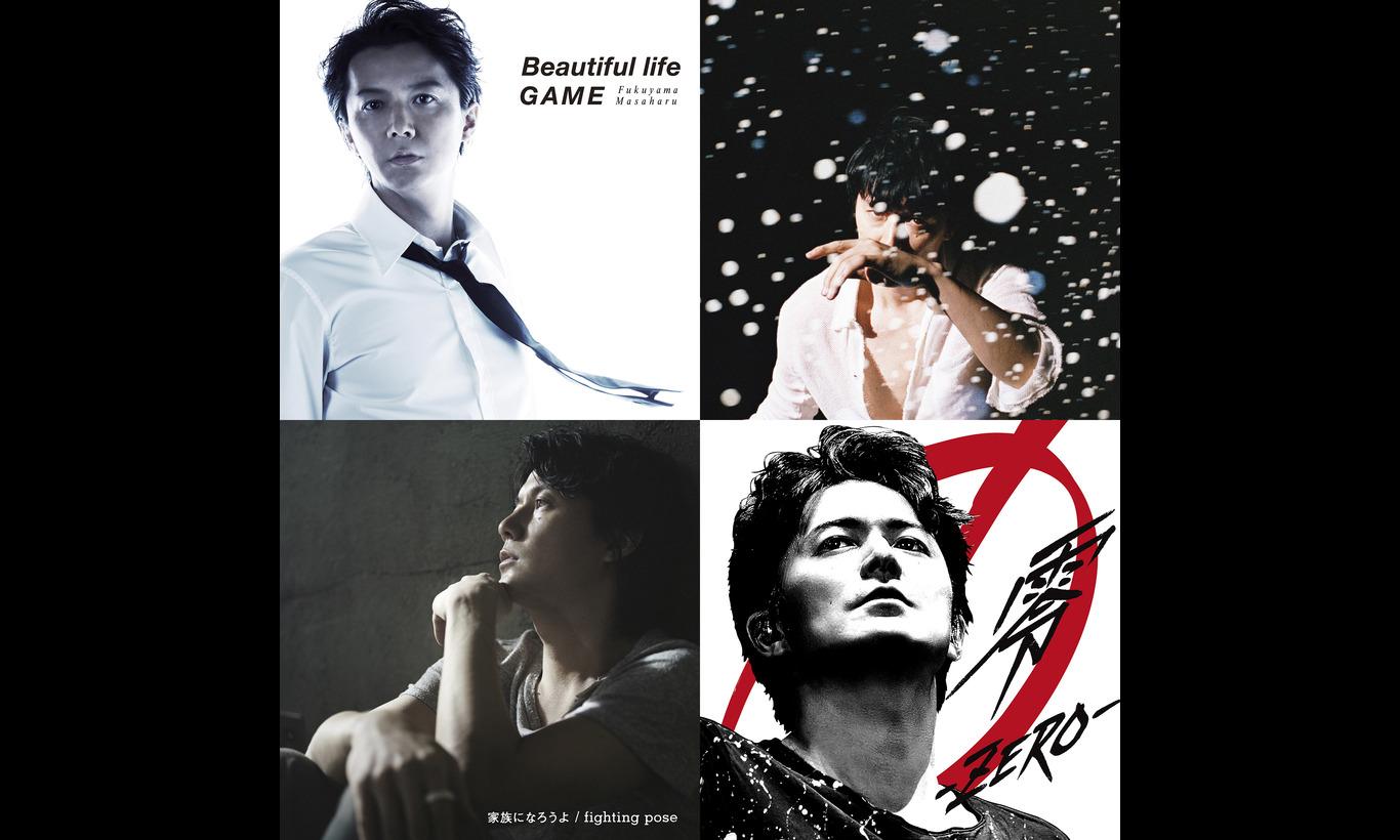 福山雅治 Music Video Collection 2006-2020