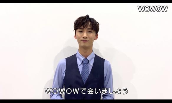 陳情令/出演者からのスペシャルメッセージ