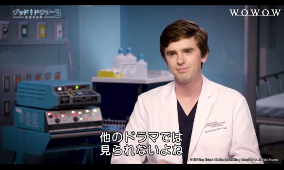 「グッド・ドクター3 名医の条件」キャストインタビュー!
