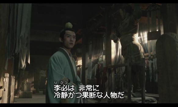 長安二十四時/メイキング映像
